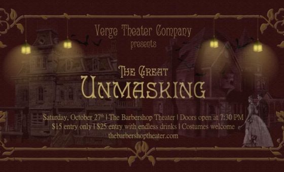 The Great Unmasking